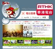 香港政府官方電台,提供廣播和電視節目。 ... 今日新聞. 新聞專題. 新聞重溫. 視像新聞. 圖片新聞. 晨早新聞天地. 每小時新聞簡報 ... 訂閱新聞. 下載PDA版. RSS. 電台主頁