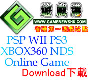 PSP WII PS3 XBOX360 NDS Online Game